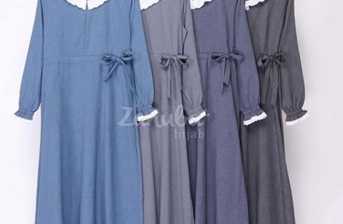 Supplier  baju seragam sekolah muslim anak di Kepulauan Sula